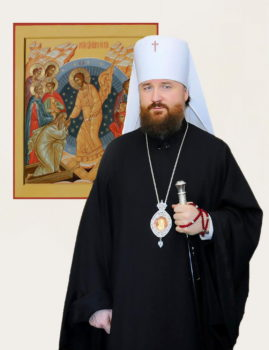 Митрополит Челябинский и Миасский Григорий