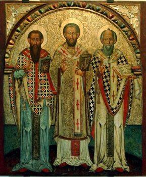 12 февраля - празднование собора святых вселенских учителей и святителей