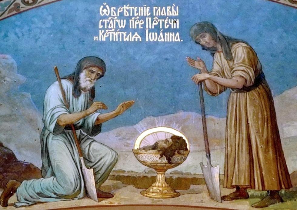день рождения иоанна крестителя приметы теперь картой ветров