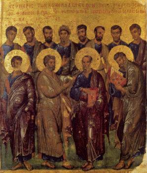 Собор святых славных и всехвальных 12-ти Апостолов Христовых