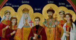 Император Всероссийский Николай II и Его Августейшая семья