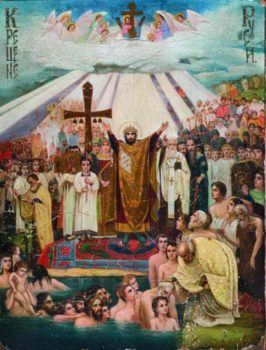 Крещении Руси князем Владимиром