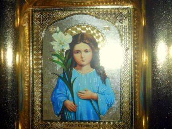 Отроковица Мария