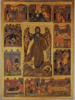 СВЯТОЙ СЛАВНЫЙ ПРОРОК, ПРЕДТЕЧА И КРЕСТИТЕЛЬ ГОСПОДЕНЬ ИОАНН