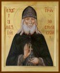 Преподобный Алекси́й Зосимовский (Соловьев)