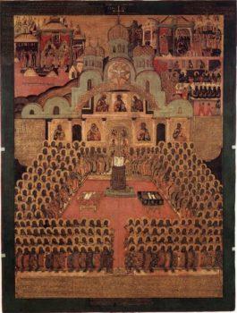 7-й Вселенский собор