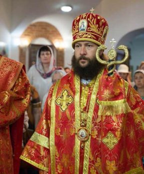 Владыка Зосима, Епископ Магнитогорский и Верхнеуральский
