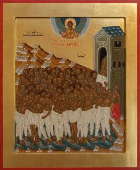 Святые 40 мучеников Севастийских